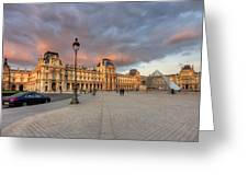 Louvre Museum At Sunset Greeting Card
