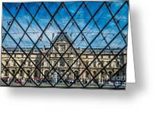 Louvre Museum In Paris Greeting Card