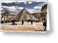 Louvre Museum - Paris Greeting Card