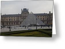 Louvre - Paris France - 01138 Greeting Card by DC Photographer