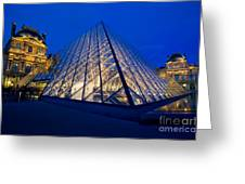 Louvre Pyramid At Dusk Greeting Card