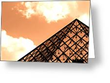 Louvre Pyramid Top Edited Greeting Card