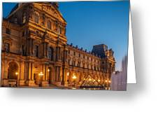 Louvre Sunset Greeting Card