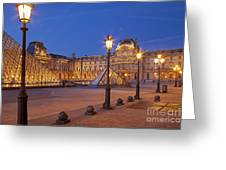 Louvre Twilight Greeting Card
