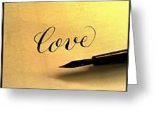 Love Amour Amor Liebe Al Hob