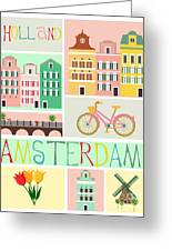 Love Amsterdam Greeting Card