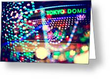 Love And Tokyo Dome With Colorful Psychedelic Heart Lights Greeting Card