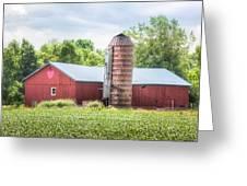 Love Barn Greeting Card