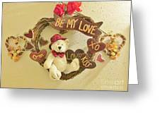 Love Be My Love Greeting Card