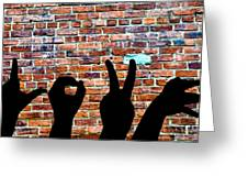 Love Hands Greeting Card