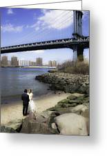 Love In The Afternoon - Dumbo Greeting Card