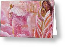 Love Is Crowned Greeting Card