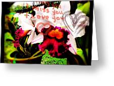 Love Is Not Easy Greeting Card