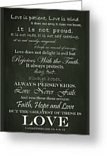 Love Is Patient Green Greeting Card