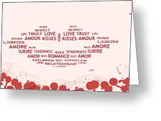 Love Kiss Digital Art Greeting Card