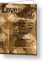 Love Leaves Greeting Card