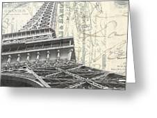 Love Letter From Paris Square Greeting Card
