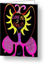 Love Me Greeting Card