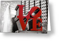 Love Greeting Card by Olivier Le Queinec