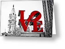 Love Park And City Hall Bw Greeting Card