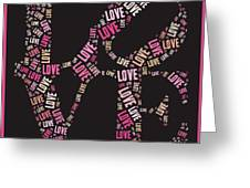 Love Quatro - S08a Greeting Card by Variance Collections