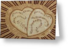 Love Song Of Our Hearts Greeting Card