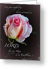 Love Surround Us Greeting Card