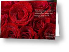 Love Would Never Be A Promise Of A Rose Garden Greeting Card by James BO  Insogna