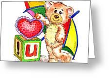 Love You Teddy Bear Greeting Card