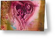 Love Your Self Greeting Card