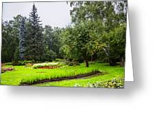 Lovely Garden In St. Petersburg - Russia Greeting Card