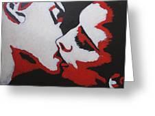 Lovers - Kiss 8 Greeting Card