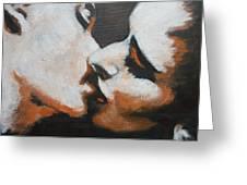 Lovers - Kiss6 Greeting Card