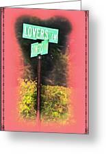 Lovers Lane Greeting Card