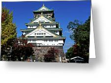 Low Angle View Of The Osaka Castle Greeting Card