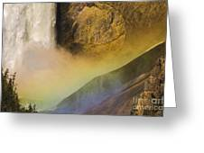 Lower Falls Rainbow - Yellowstone Greeting Card