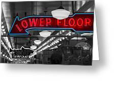 Lower Floor Selective Black And White Greeting Card