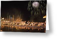 Loy Krathong Show In Thailand Greeting Card