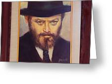 Lubavitcher Rebbe  Greeting Card