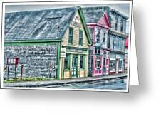Lubec Maine Greeting Card