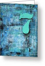Lucky Number 7 Blue Turquoise Abstract By Chakramoon Greeting Card
