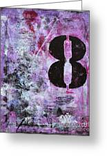 Lucky Number 8 Pink Black White Abstract By Chakramoon Greeting Card