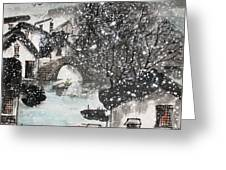 Lucky Snow  Greeting Card