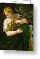 Lucretia Greeting Card