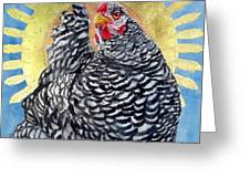 Lucy In The Sky - Celestial Chicken Greeting Card