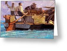Luggage Boat Greeting Card