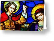 Luke 1 Verse 30 To 33 Greeting Card