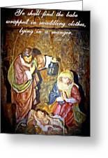 Luke 2 12 Greeting Card