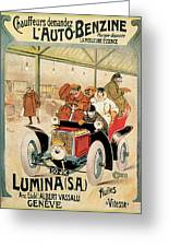 Lumina Geneve Greeting Card
