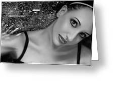 Luminescent - Self Portrait  Greeting Card